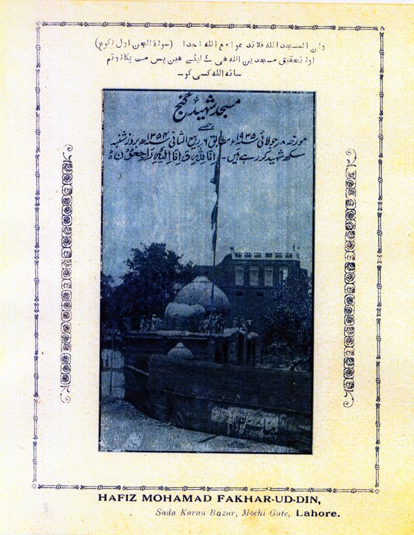 A pamphlet of 1935