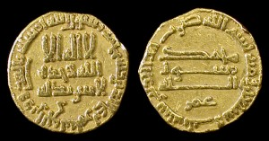 Abbasid Gold Dinar