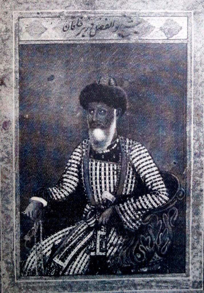 Abu-Fazl Akbari