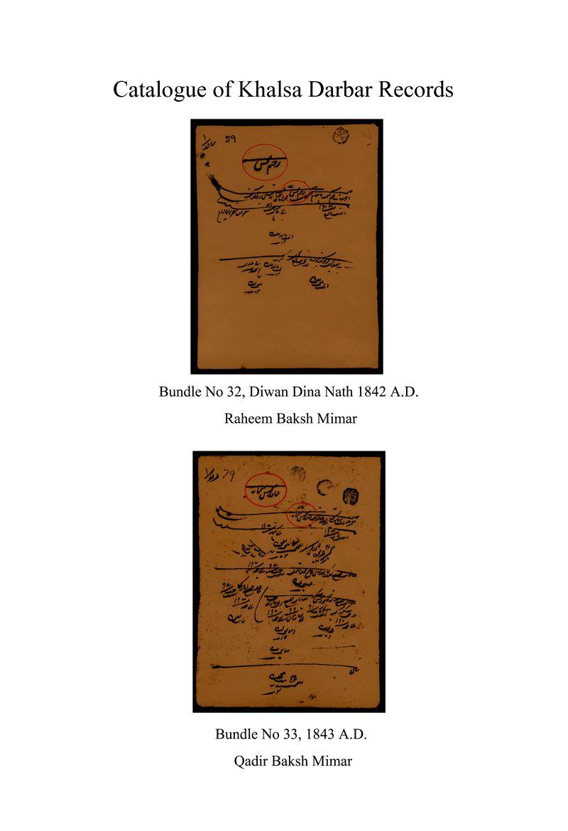 ual record of Khalsa Darbar