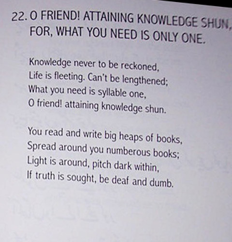 against-knowledge
