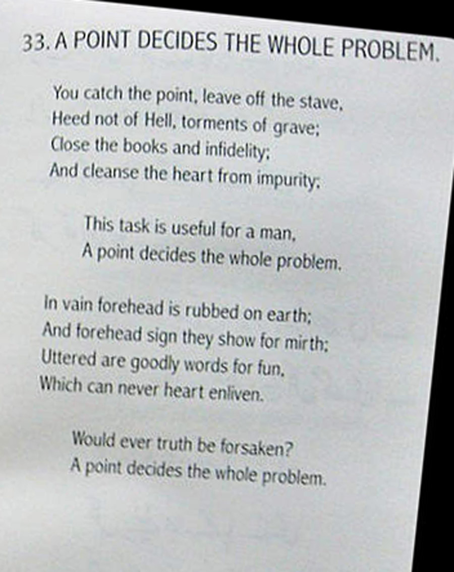 against-prayers