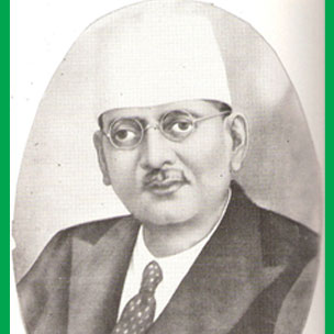 Agha Hashar