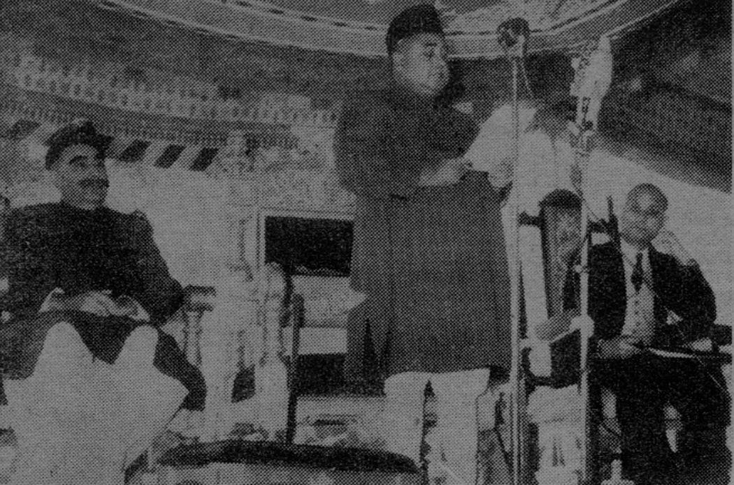 Alhamra 1949