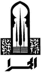 Alhamra insignia