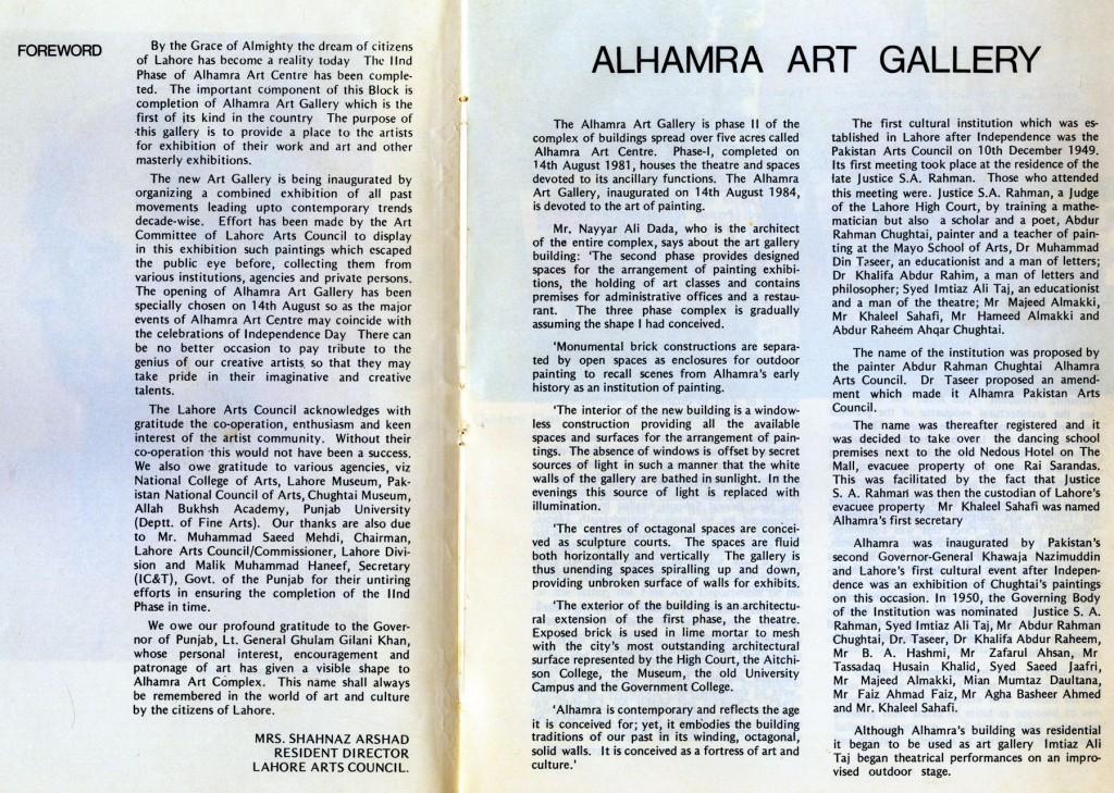Alhamras history Shahnaz Arshad