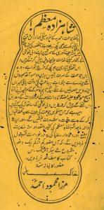 -by-ahmadiyah-group-1922