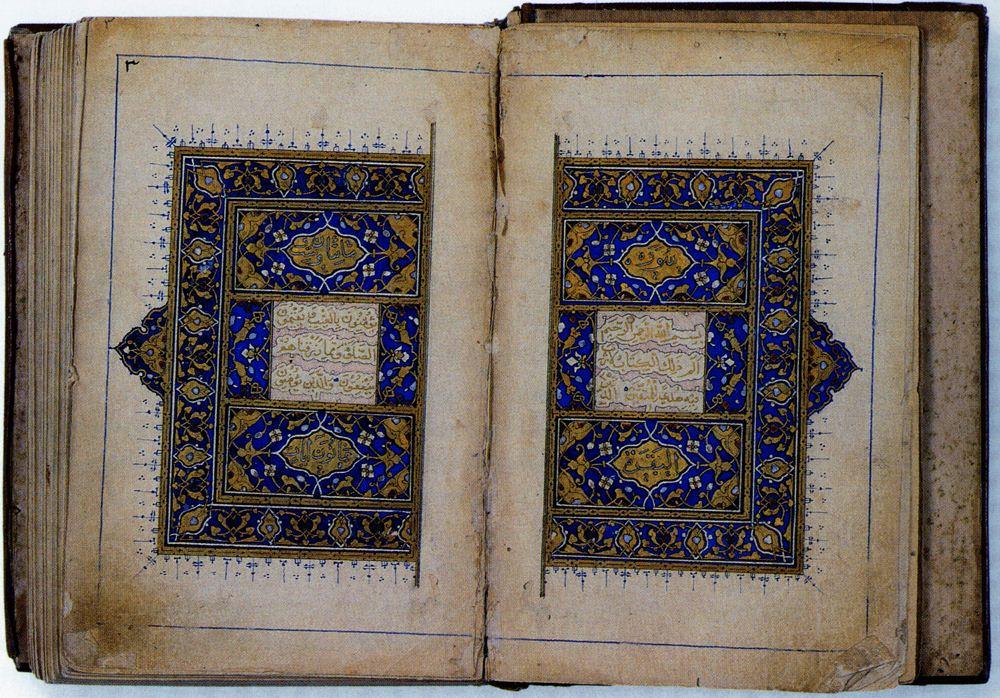 Amanat Khan Shirazi 1050 AH Quran