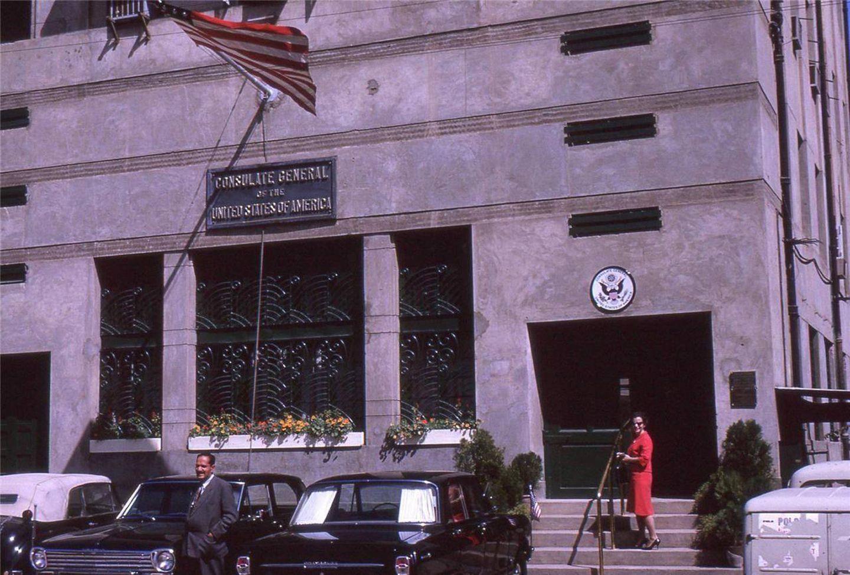 american-consulate-general-lahore