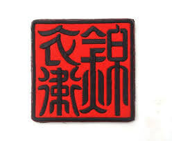 Ancient Chinese badge