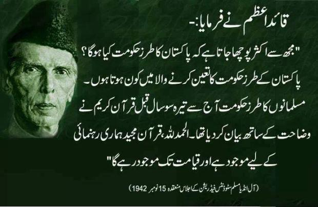 And the Quaid said