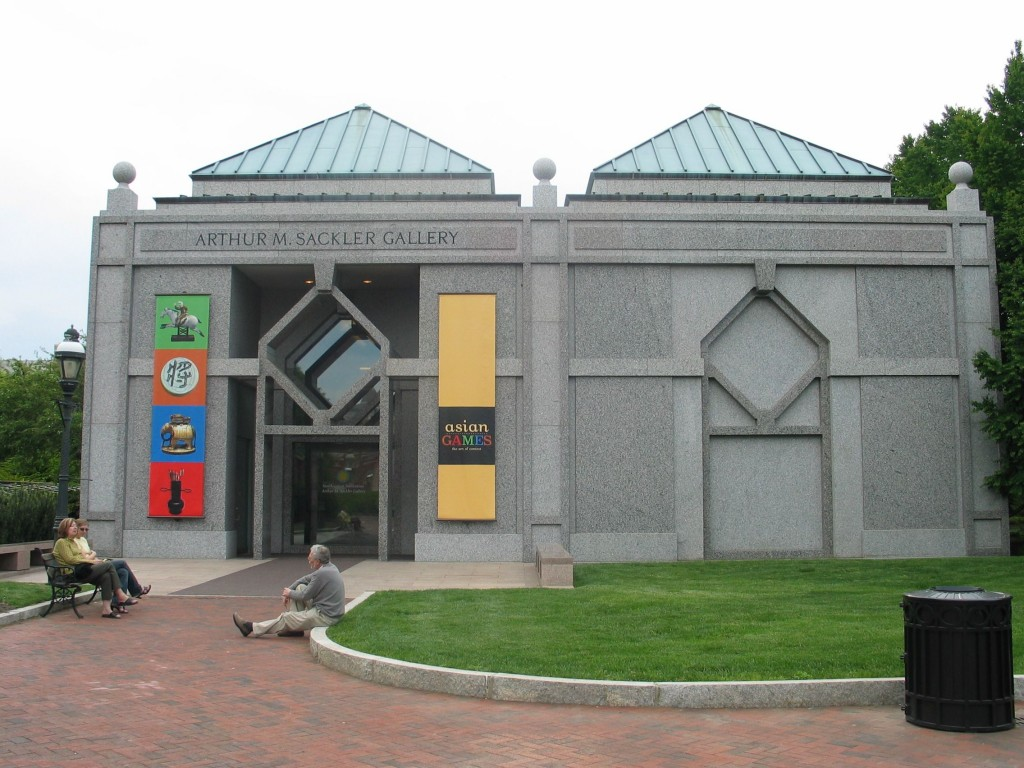 Arthur Sackler Gallery