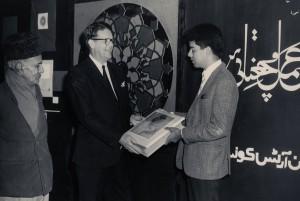 Benjamin H Oehlert buys Amal copy
