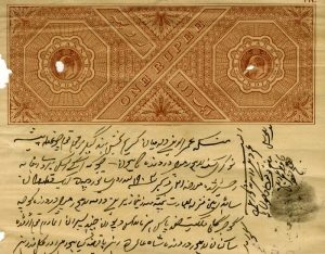 bindighar-document-1904