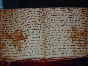 Blood of Hazrat Usman on Quran