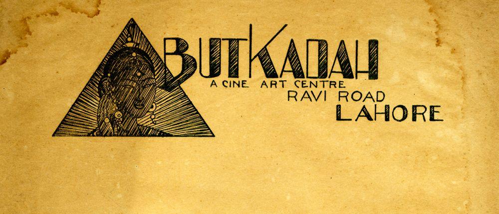 Butkadah Cine Centre