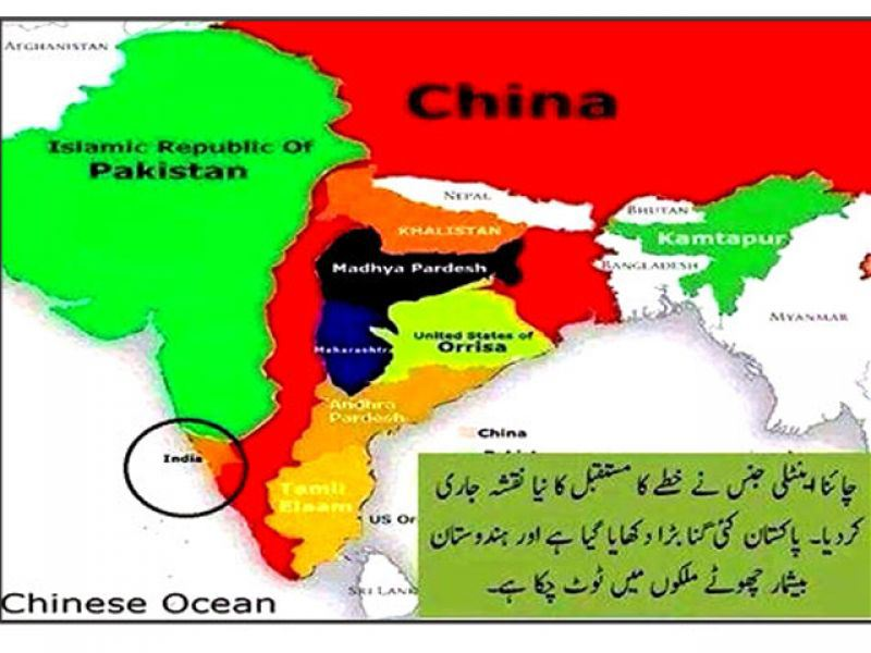 YOU HAVE SEEN MAPS SHOWING BREAKUP OF PAKISTAN NOW OBSERVE A NEW - World map pakistan