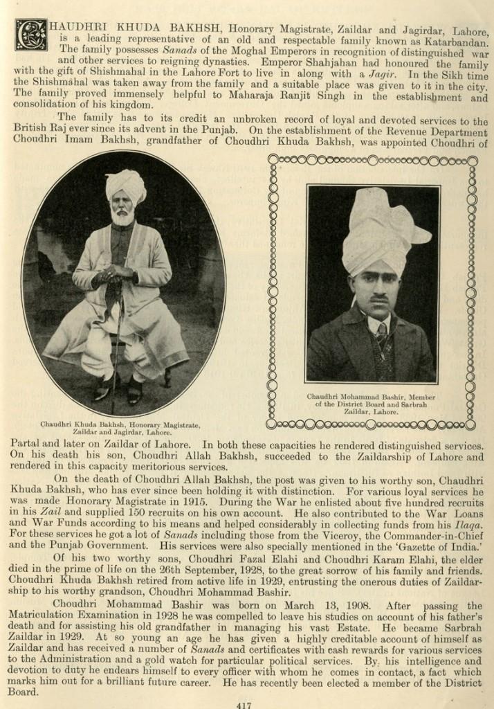 Chaudry Khuda Baksh Lahori