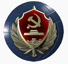 Chinese_Department_of_National_Security