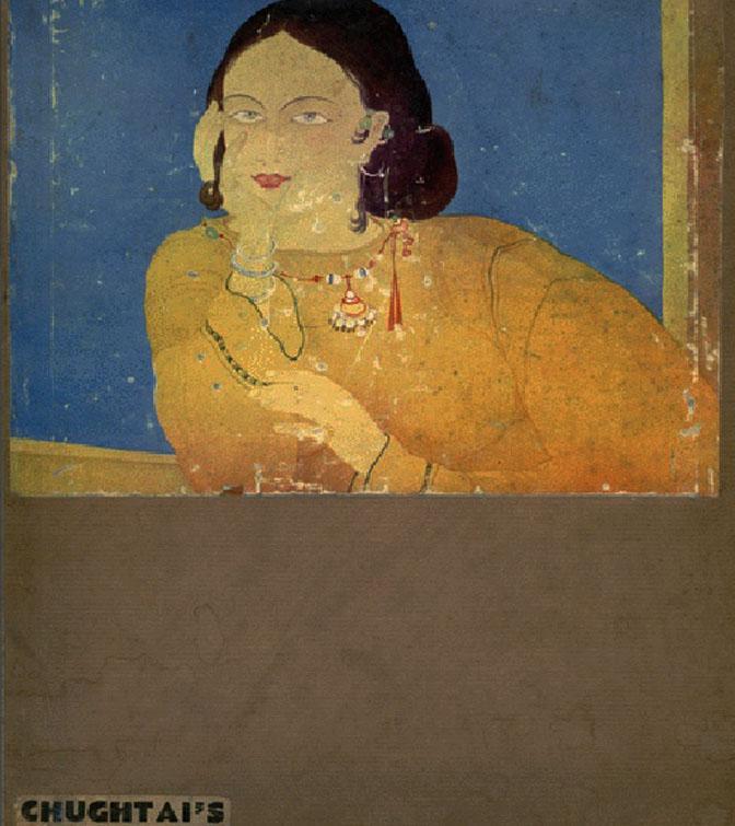 Chughtais Paintings Second Edition