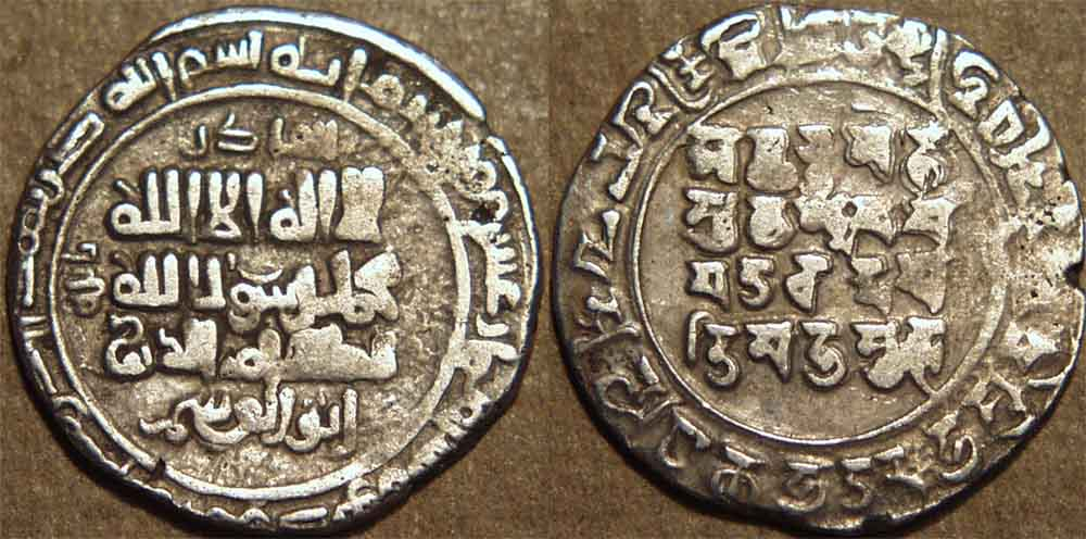 Coin of Sultan Mahmud at Lahore