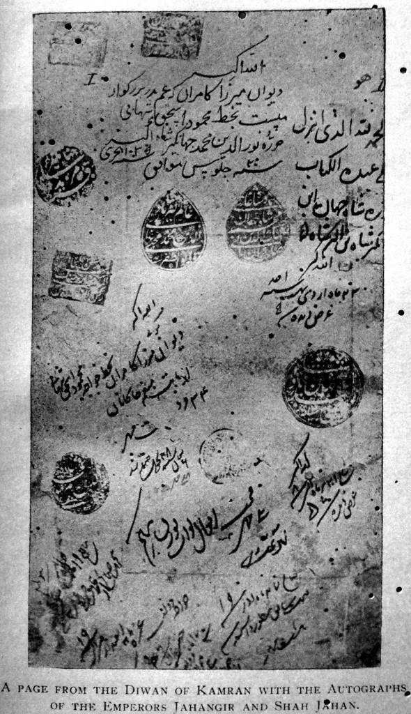 Diwan of Kamran front page