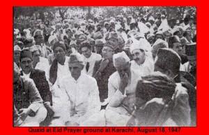Eid Prayers 18th August 1947