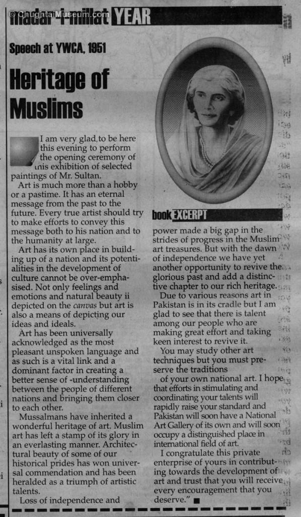 Fatima Jinnah address for Sultan Artist