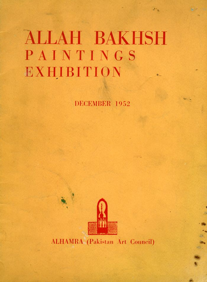 First Allah Baksh Show Alhamra 1952