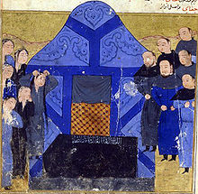 Funeral of Chaghatai Khan