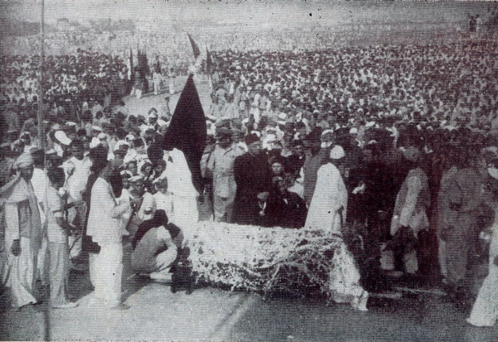 Funeral of Quaid e Azam