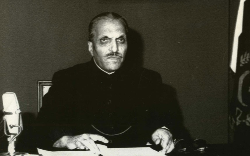 General Zia ul Haque