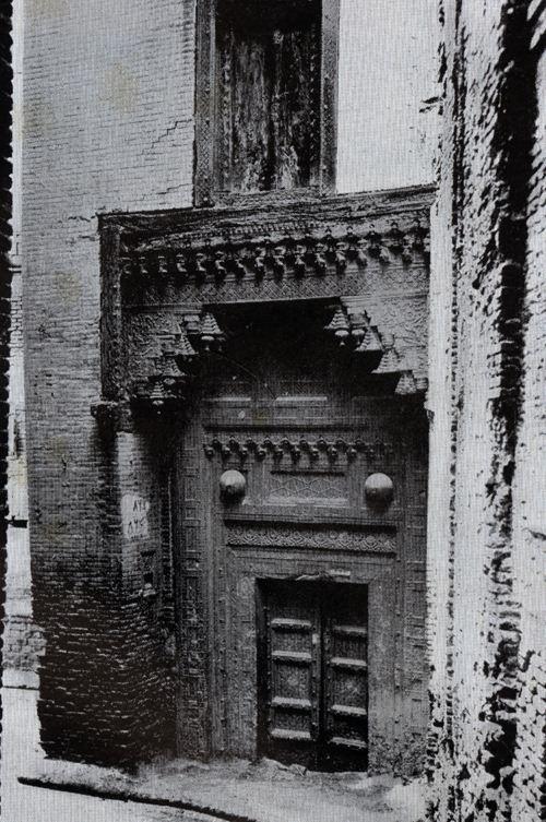 Ghaznavid Seljuk House