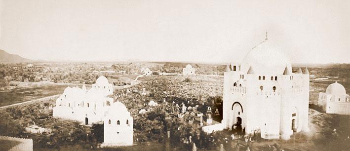 Graves of Prophet family