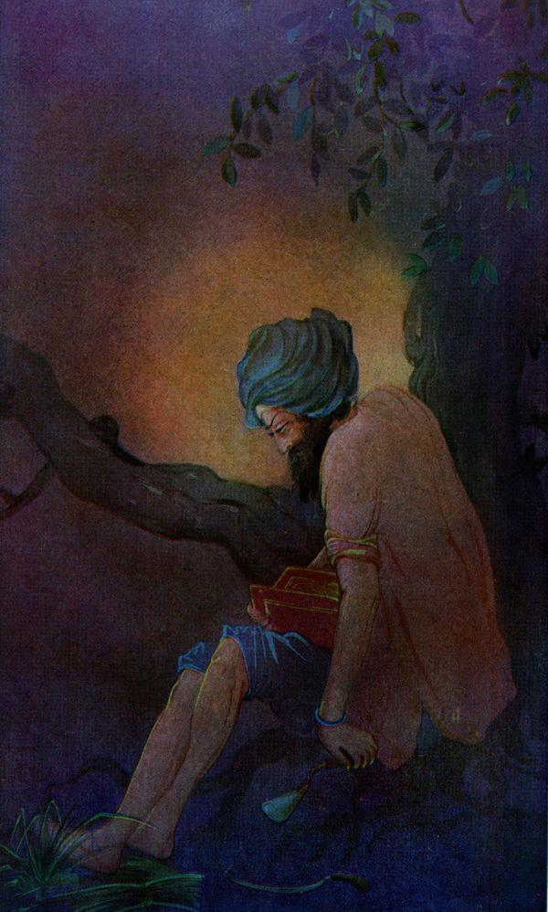 Guru Nanak by Abdur Rahman Chughtai