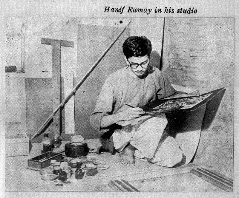 Hanif Ramay