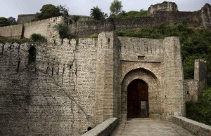 Inscription missing at Kangra Fort