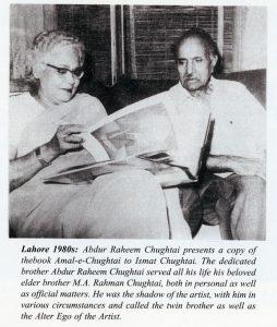 ismat-chughtai-with-abdur-raheem-chughtai