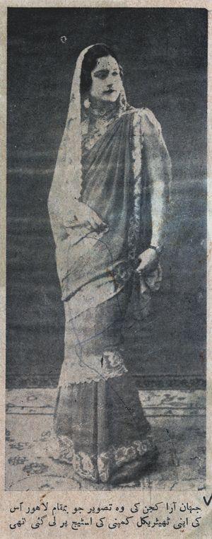 Jahan Ara Kunjan in Lahore