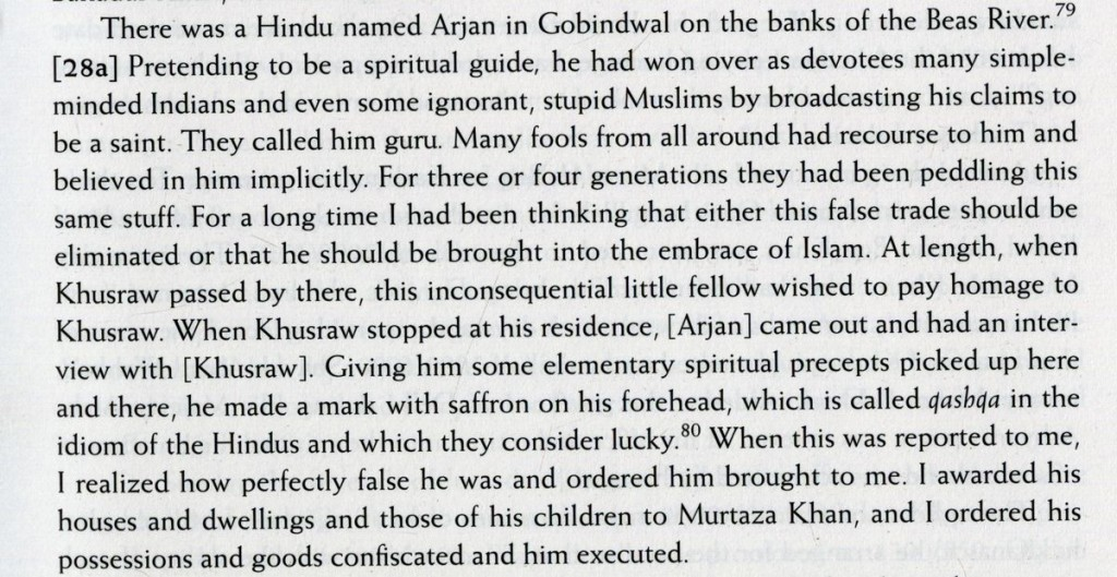 Jahangeer's statement in memoirs