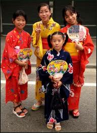 Japanese people