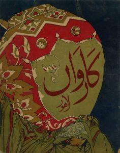 karavan-lahore-annual-1933-chughtai-artist