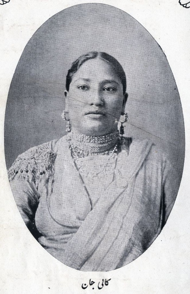 Kali Jan Singer