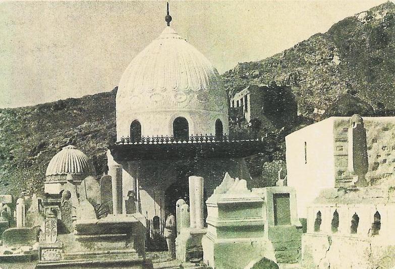 Khadija_tomb