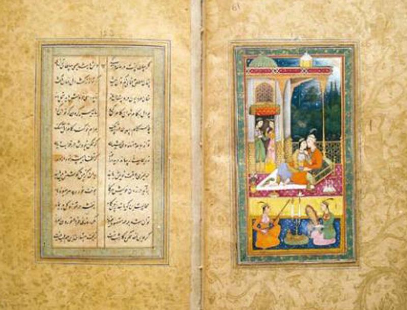 Khizr Khan Deval Devi