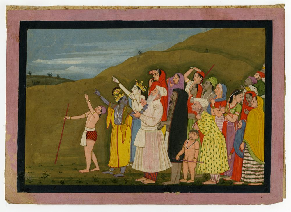 Krishna shows Eid Moon to Muslim companions