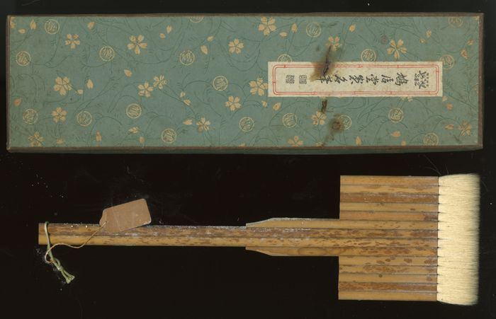 Kyoto Royal Shop brushes