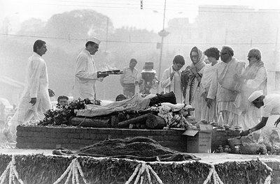 Last rites Indira Gandhi