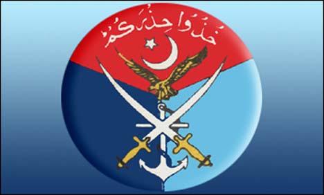 Pak Army Logo