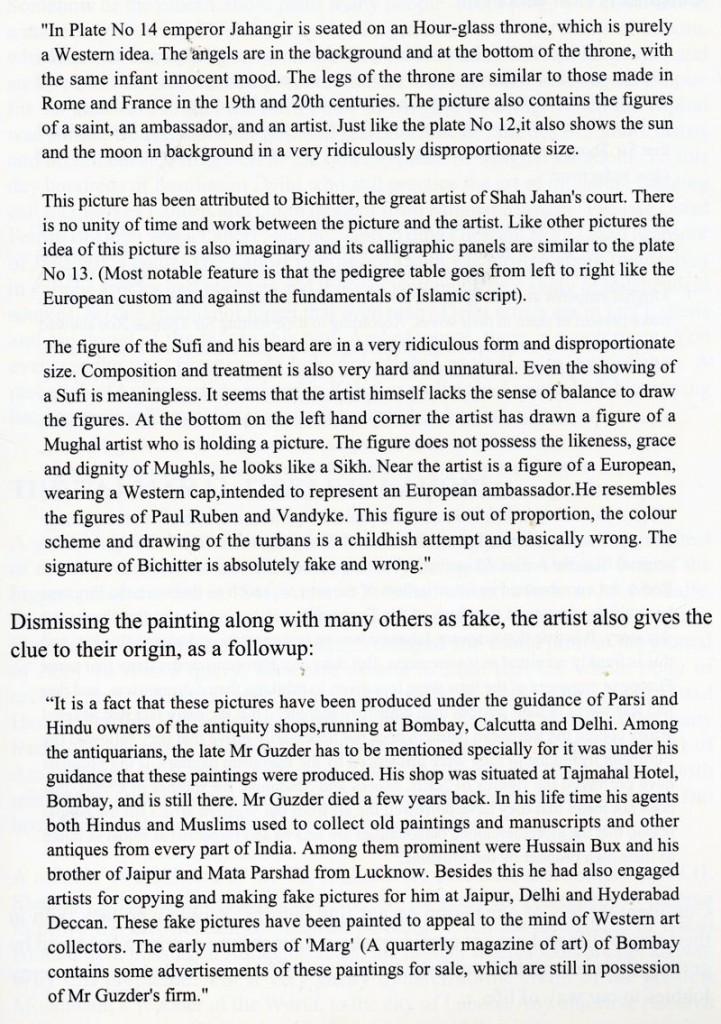 M.A. Rahman Chughtais statement